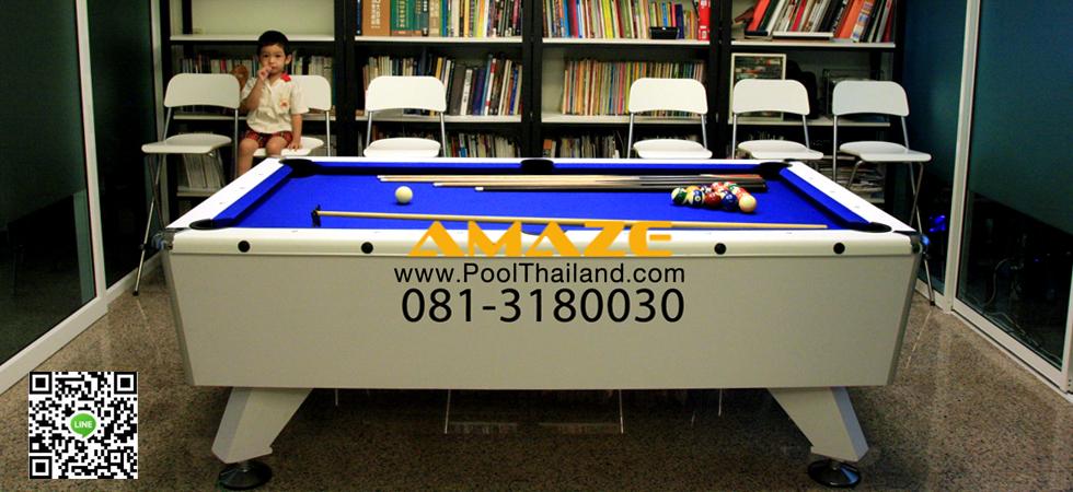 โต๊ะพูล Poolthailand.com โต๊ะพูลหยอดเหรียญ